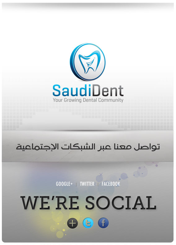 WE_ARE_SOCIAL1