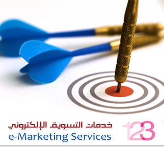 Our Dental e-Marketing Services