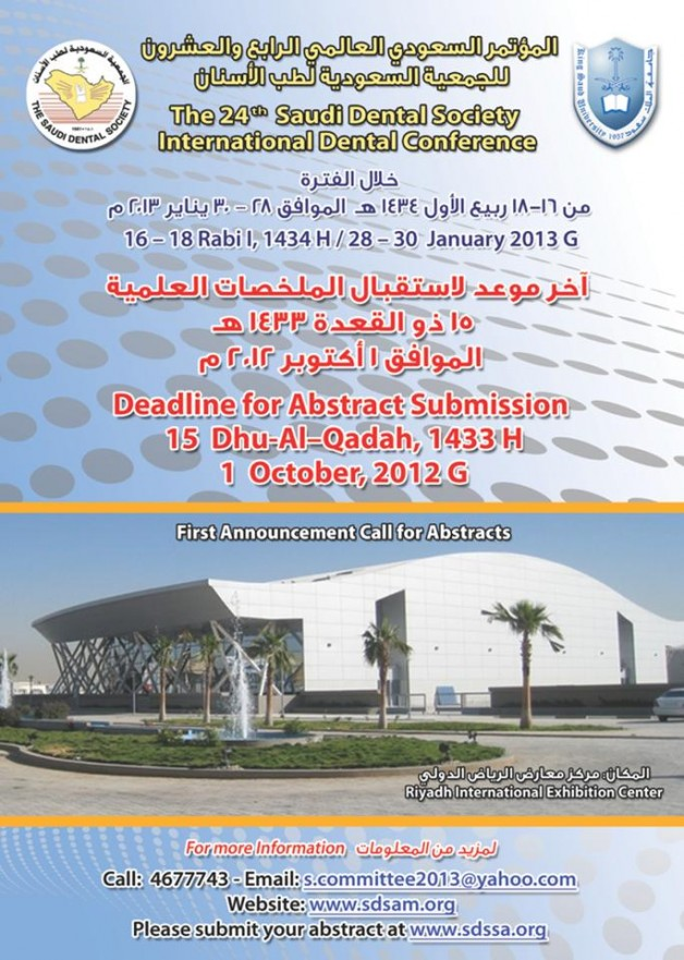 The 24th Saudi Dental Society Int'l Dental Conference