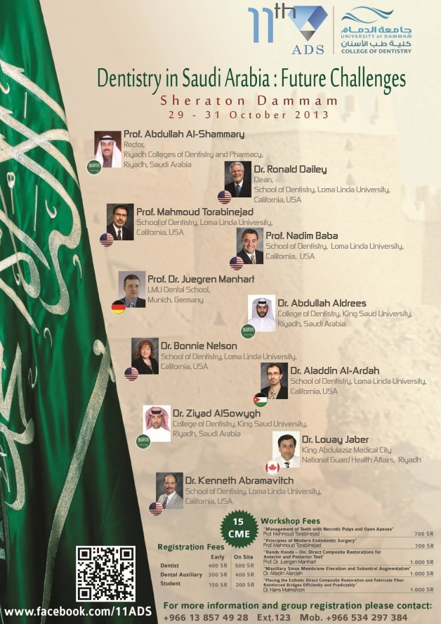 The Annual Dental Symposium of the College of Dentistry, University of Dammam