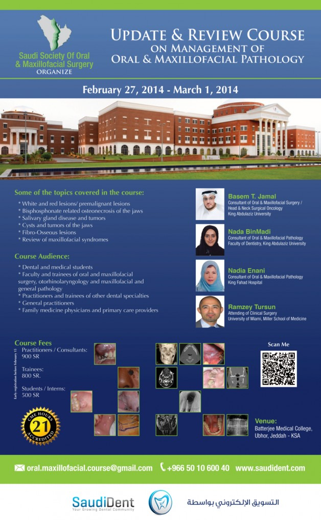 Update & Review Course on Management of Oral & Maxillofacial Pathology