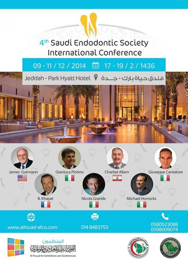4th Saudi Endodontic Society International Conference