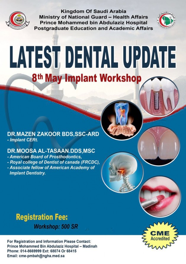 LATEST DENTAL UPDATE – AL-MADINA