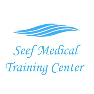 Seef Medical Training Center